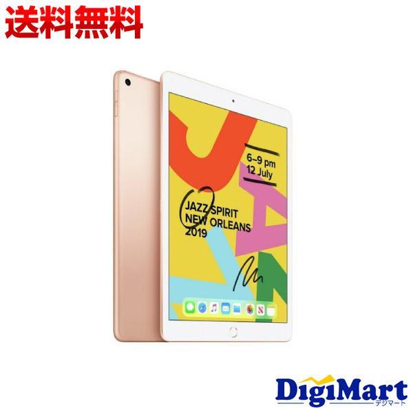 インチ 7 モデル 2019 ipad wi 32gb 年秋 10.2 fi 世代 第 6月25日限定【楽天市場】「iPad 10.2インチ