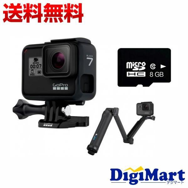 ゴープロ GoPro HERO7 BLACK CHDHX-701-FW ビデオカメラ +3-way + 8GB microSDカード付き3点セット【新品・国内正規品】|digimart-shop