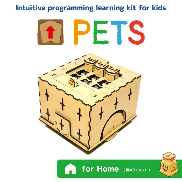PETS for Home(ペッツフォーホーム)|digitalhike
