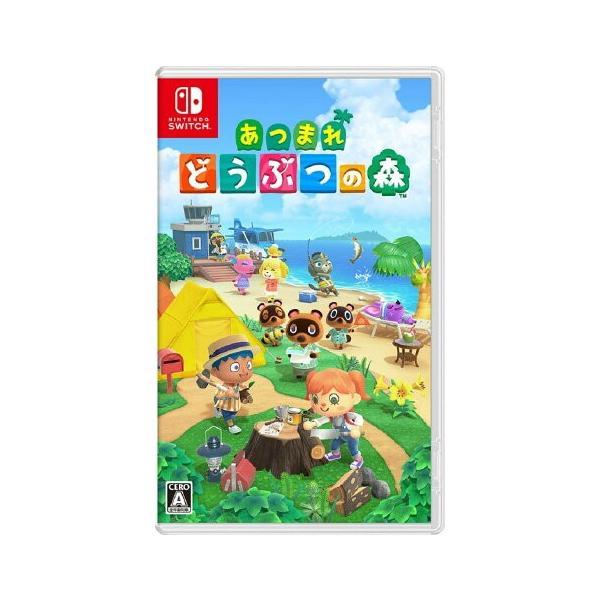 新品即出荷任天堂NintendoSwitchあつまれどうぶつの森ソフトゆうパケット配送4902370545319スイッチ