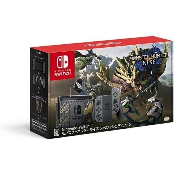 即日クレジットカードのみ受付 新品 任天堂新型NintendoSwitchモンスターハンターライズスペシャルエディション/Swi