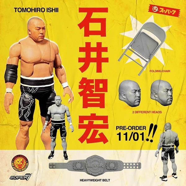 スーパー7 石井 智宏 新日本プロレス New Japan Pro-Wrestling ...