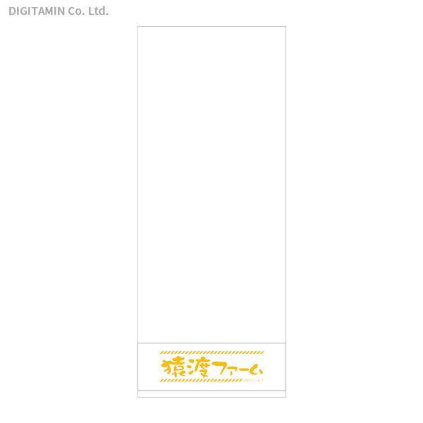 ムービック 仮面ライダービルド 粗品タオル/ビルド 【9月予約】