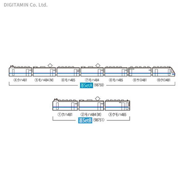 セット販売98750/98751TOMIXトミックスJR485系特急電車(スーパー雷鳥)基本セットA(7両)+基本セットB(3