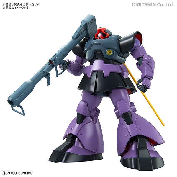 MG 1/100 機動戦士ガンダム MS-09 ドム(アップグレード版) プラモデル バンダイスピリッツ 【2月予約】