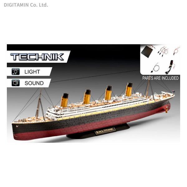 送料無料◆ドイツレベル 1/400 レベルテクニック RMS タイタニック プラモデル 00458 【未定予約】