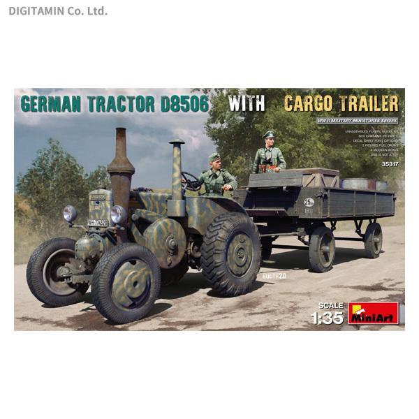 ミニアート1/35ドイツトラクターD8506貨物トレーラー付プラモデルMA35317 5月