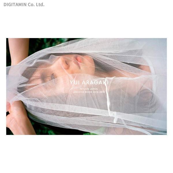 送料無料◆YUI ARAGAKI NYLON JAPAN ARCHIVE BOOK 2010-2019 / 新垣結衣 (書籍)(ZB74068)