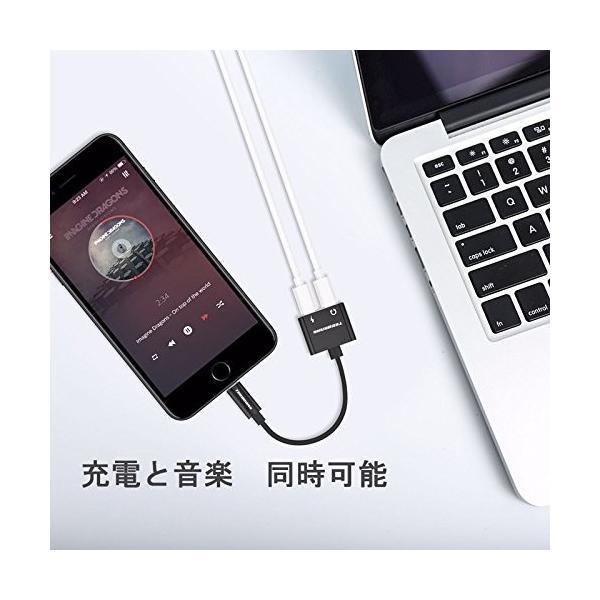 イヤホン 変換 ケーブル 2in1 ライトニング アダプタ IOS11対応 iPhone7以降対応 変換アダプタ 音楽聞きながら充電 アルミ合金 ブラック|digiworldshop|03