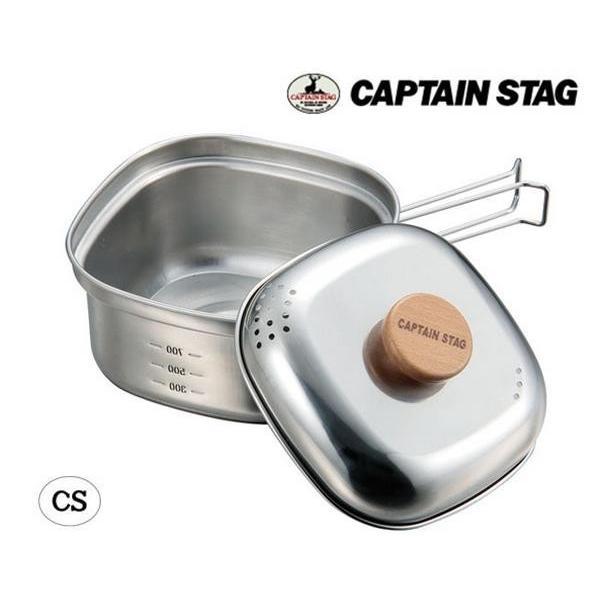 CAPTAIN STAG ステンレス角型ラーメンクッカー1.3L UH-4202 dij-mic 02