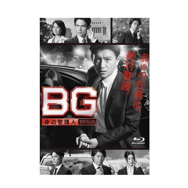 BG 〜身辺警護人〜 Blu-ray BOX TCBD-0740|dij-mic