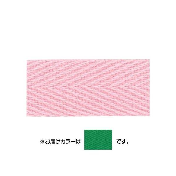 ハマナカ ファッションテープ H741-400-044