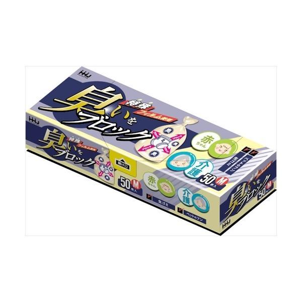 AB03 臭いブロック袋Mサイズ 50枚 ( ハウスホールドジャパン ) ( ポリ袋・レジ袋 )