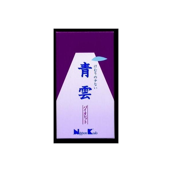 青雲 バイオレット #219 ( 日本香堂 ) ( お線香 )