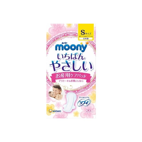 ム−ニ− お産用ケアパッド Sサイズ 20枚 ( ユニ・チャーム(ユニチャーム) ) ( ベビー用品 )