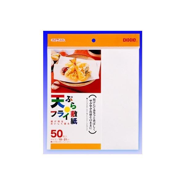 天ぷら・フライ敷紙 50枚 【 日本デキシー 】 【 台所用品 】