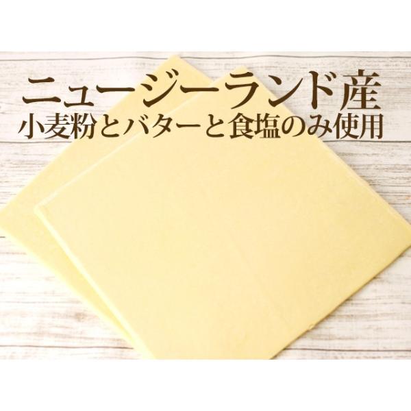 冷凍パイ生地(ベラミーズパイシート)フレッシュバター100%使用/小麦粉とバターとお塩だけのスクエアパイシート(1-1C0-A123)