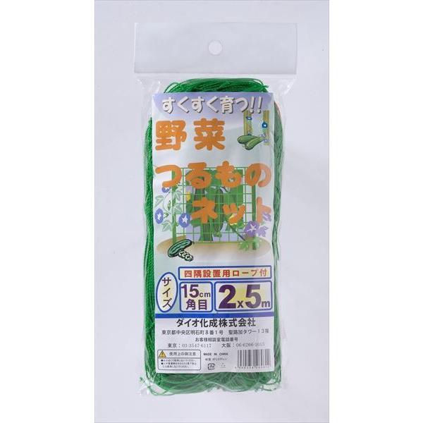 野菜つるものネット  15cm角目 サイズ 幅2m×長さ5m  緑