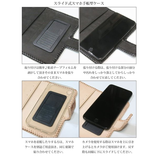 iPhone7plus iphone8plus iPhone XS Max  ケース 手帳 カバー レザー ケース スティングレイ エイ革