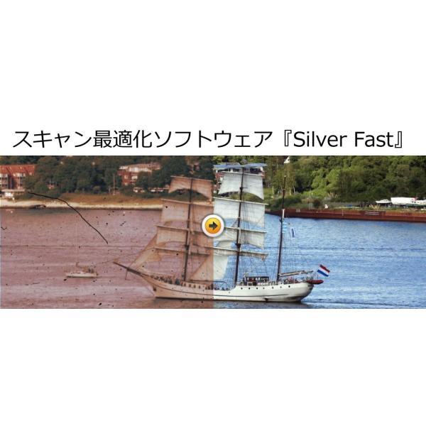 Plustek用SilverFast SE 写真・画像の管理編集ソフト ネガフィルムスキャン 自動IT8校正適応  埃キズ除去処理 自動フレーム機能|dipah-shop|03