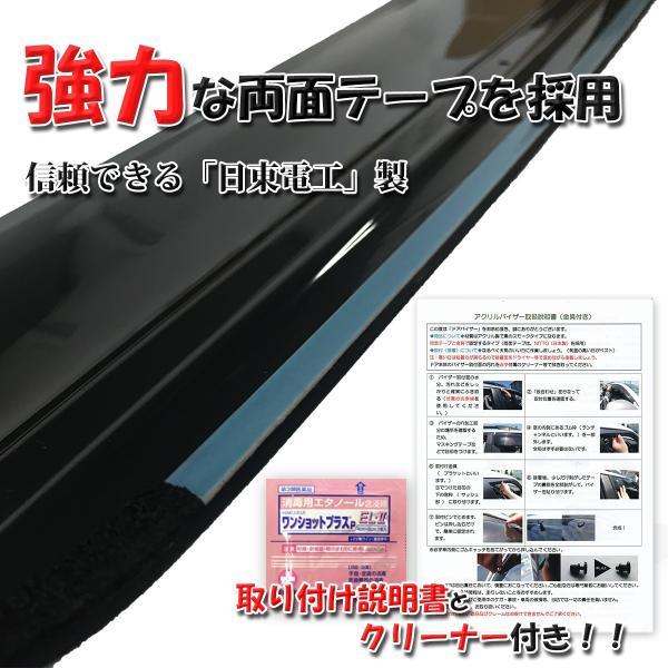 日産 デイズ B21W 三菱 EKワゴン B11W フロアマット&ショートラゲッジマット&ドアバイザー(金具有) DX セット|diplanning|03