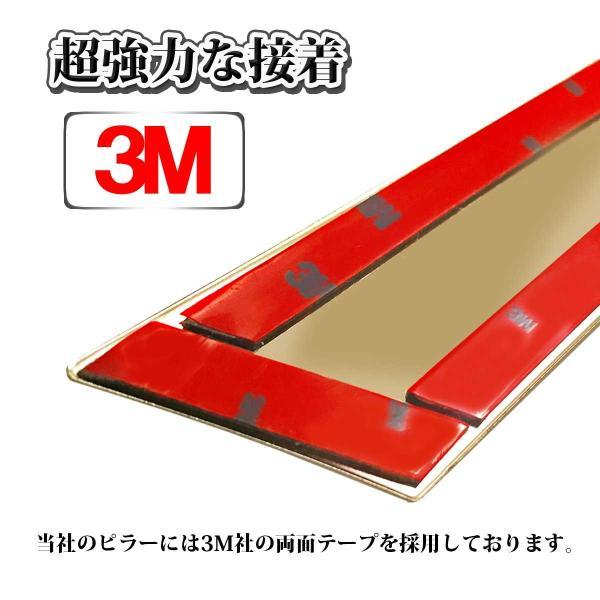 マツダ CX-5 CX5 KE系 ステンレスピラー シルバータイプ バイザー有り用 KEEFW KEEAW KE2FW KE2AW カスタムパーツ カスタマイズ ドレスアップ|diplanning|02