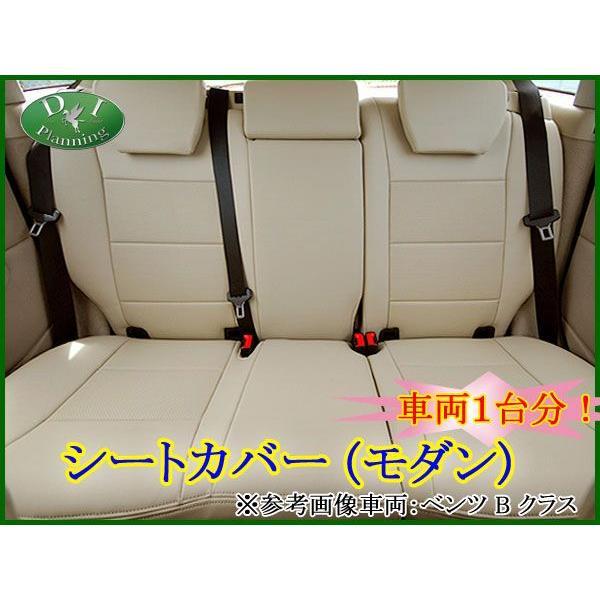 ホンダ NBOX Nボックス N BOXカスタム JF1 JF2 自動車用 シートカバー オートウェア モダン 社外新品 diplanning