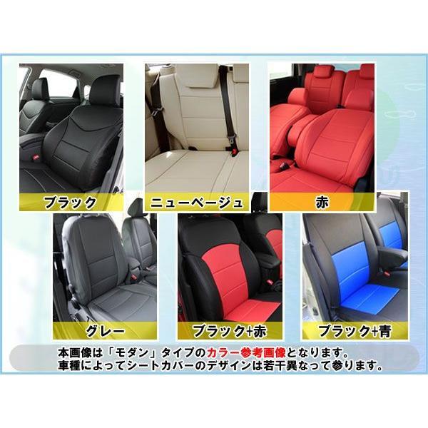 ホンダ NBOX Nボックス N BOXカスタム JF1 JF2 自動車用 シートカバー オートウェア モダン 社外新品 diplanning 02