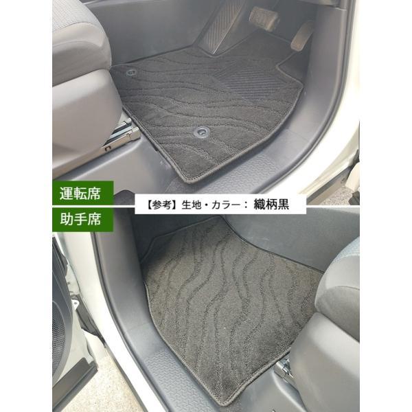 トヨタ ノア ヴォクシー エスクァイア 80系 フロアマット&ステップマット 織柄シリーズ 社外新品|diplanning|05