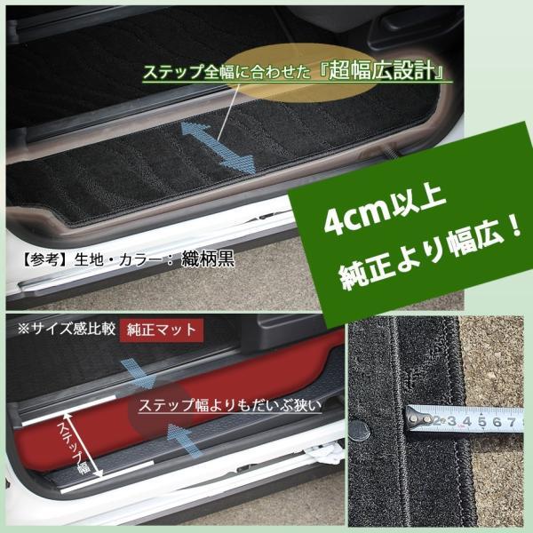 トヨタ ノア ヴォクシー エスクァイア 80系 フロアマット&ステップマット 織柄シリーズ 社外新品|diplanning|06