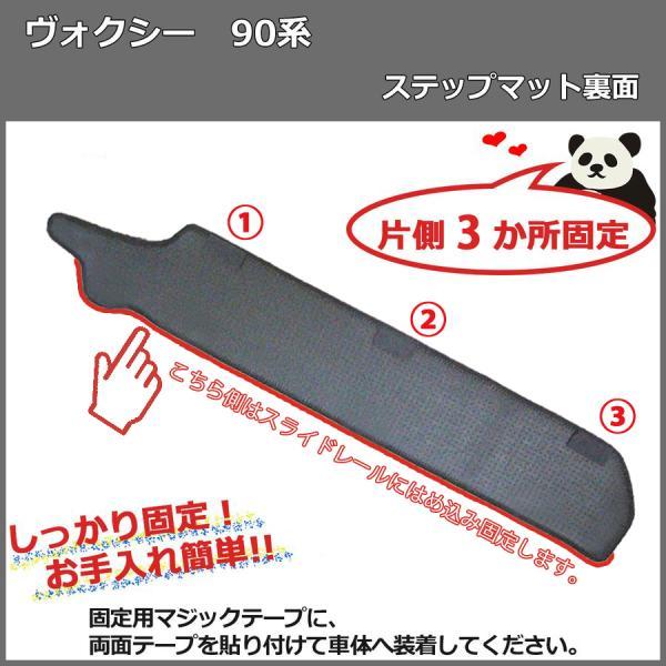 トヨタ ノア ヴォクシー エスクァイア 80系 フロアマット&ステップマット 織柄シリーズ 社外新品|diplanning|07