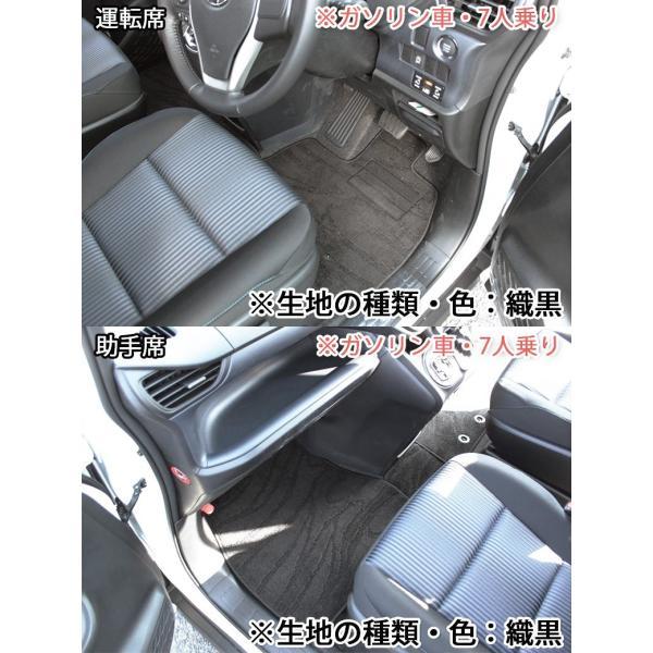 トヨタ ノア ヴォクシー エスクァイア 80系 フロアマット&ステップマット& ラゲージマット 織柄シリーズ  ヴォクシー80系パーツ diplanning 05