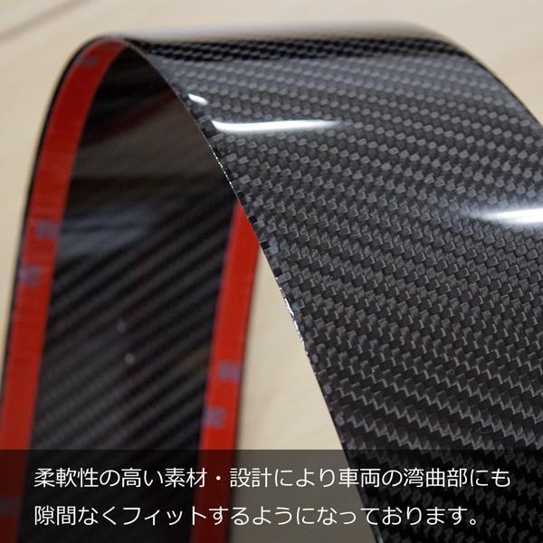 ダイハツ ウェイク LA700S LA710S カーボンピラー バイザー有り用  ピラーカバー ガーニッシュ エアロパーツ カスタム ドレスアップパーツ|diplanning|02
