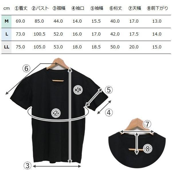 メンズ 半袖 Tシャツ 綿100% 天竺 V首 Vネック|direct-factory|10