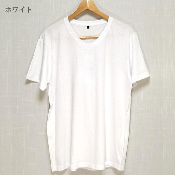 メンズ 半袖 Tシャツ 綿100% 天竺 V首 Vネック|direct-factory|12