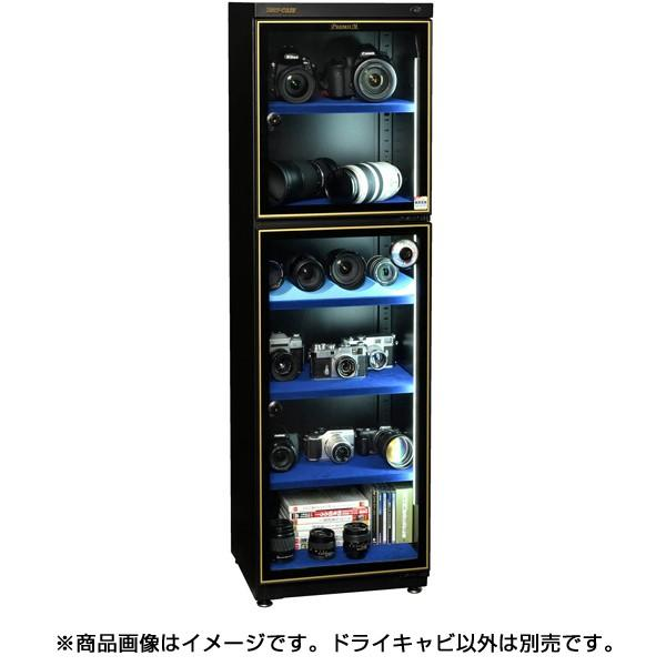 トーリ・ハン 防湿庫 ドライ・キャビ PH-180 PREMIUMシリーズ|directhands