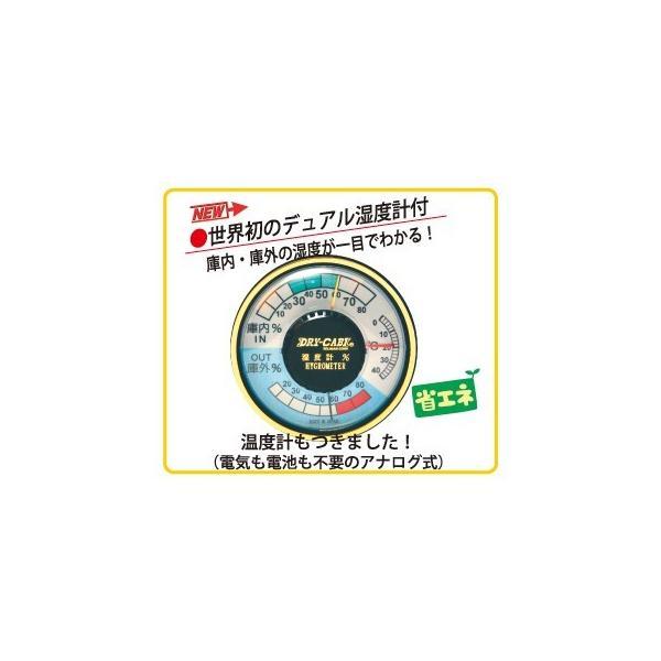 トーリ・ハン 防湿庫 ドライ・キャビ PH-180 PREMIUMシリーズ|directhands|04