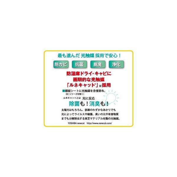 トーリ・ハン 防湿庫 ドライ・キャビ PH-180 PREMIUMシリーズ|directhands|05