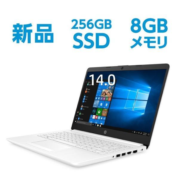 Ryzen3 8GBメモリ 256GB SSD PCIe規格 14.0型 フルHD HP 14s (型番:7XH15PA-AACB) ノートパソコン office付き 新品 Corei5 同等性能 安い