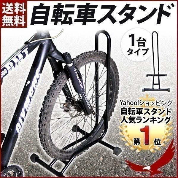 自転車スタンド サイクル ラック 自転車置き場 自転車 駐輪 スタンド バイク 物置 収納 屋外 サイクルガレージ サイクルスタンド|discount-spirits2