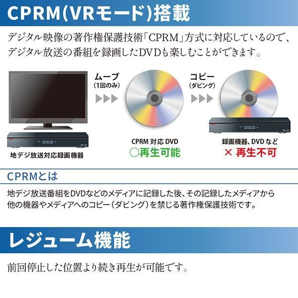 DVDプレーヤー ポータブル ポータブルDVDプレーヤー 本体 10.1型 大画面 高画質 車載 バッテリー内蔵 CD AC DC arwin|discount-spirits2|03