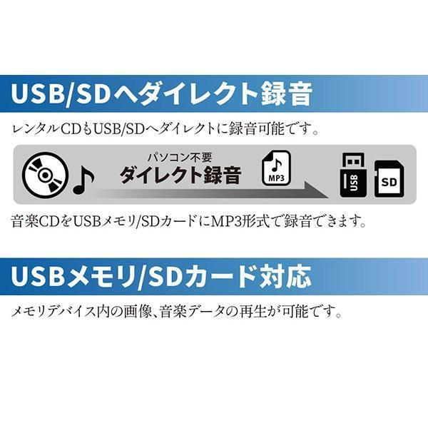 DVDプレーヤー ポータブル ポータブルDVDプレーヤー 本体 10.1型 大画面 高画質 車載 バッテリー内蔵 CD AC DC arwin|discount-spirits2|04