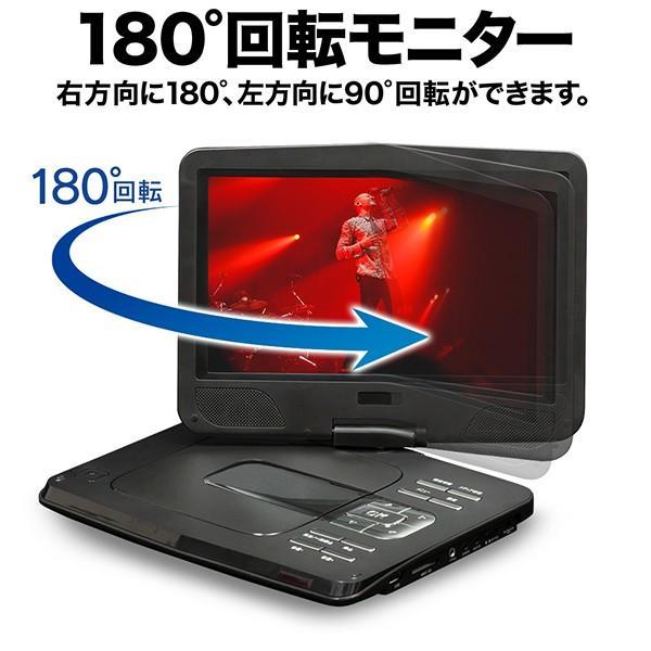 DVDプレーヤー ポータブル ポータブルDVDプレーヤー 本体 10.1型 大画面 高画質 車載 バッテリー内蔵 CD AC DC arwin|discount-spirits2|05