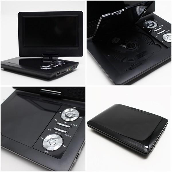 9インチ ポータブルDVDプレーヤー DX-PDV901 DVD プレーヤー ポータブル 本体 3電源 AC DC バッテリー アウトドア レジャー ドライブ 車 車載 9型 画面|discount-spirits2|02