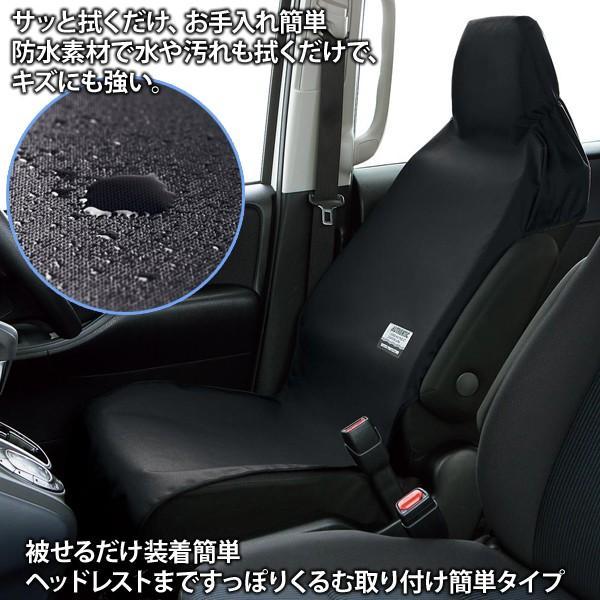 車用 座席シートカバー 防水 ボンフォーム ファインテックス 前席用 1枚 4361-10 ブラック 防水素材 車載 フロント 運転席 助手席 座席用シート|discount-spirits2|02
