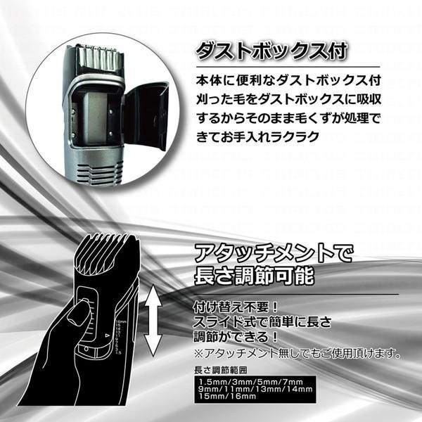 電動バリカン ダストボックス付 ヘアクリッパー MEBM-23 充電式 髪 ヘア 電気バリカン コードレス ヘアカット ヘアカッター discount-spirits2 03
