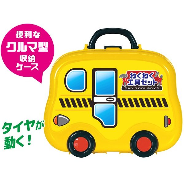知育玩具 おままごと 1歳 2歳 整備工具セット ツールセット ごっこセット 大工セット わくわく工具セット おもちゃ 玩具 オモチャ プレゼント|discount-spirits2|02