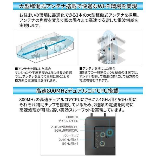 無線LANルーター 無線ルーター ルーター バッファロー WXR-1750DHP2 無線LAN親機 11ac/n/a/g/b ワイヤレス AOSS2 WiFiルーター 保証あり 訳あり|discount-spirits2|03