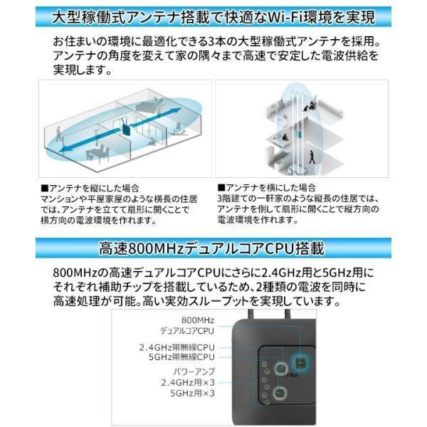 無線LANルーター 無線ルーター ルーター バッファロー WXR-1750DHP2 無線LAN親機 11ac/n/a/g/b ワイヤレス AOSS2 WiFiルーター 保証なし 訳あり|discount-spirits2|03