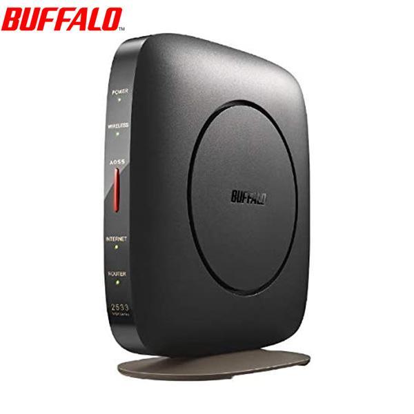 無線LANルーター 無線ルーター バッファロー 無線LAN親機 11ac/n/a/g/b ワイヤレス AOSS2 WiFiルーター WXR-1750DHP2 保証付き 訳あり|discount-spirits2